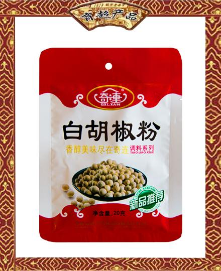 20g 白胡椒粉