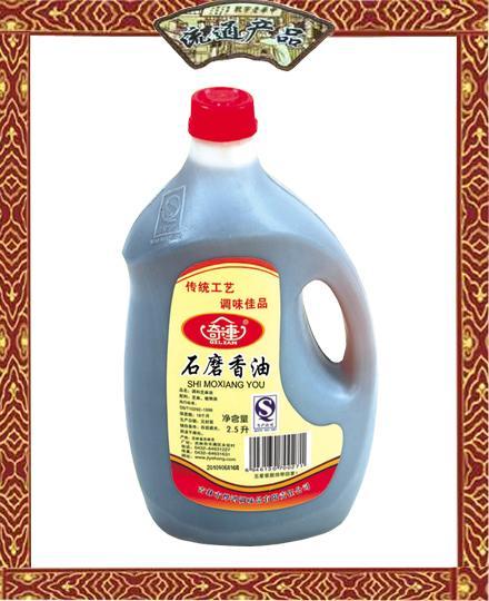 2.5L 石磨香油