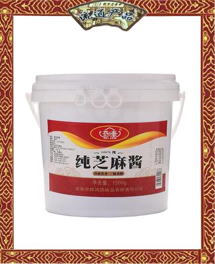 1500g chun芝ma酱