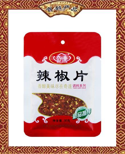 30g 辣椒片
