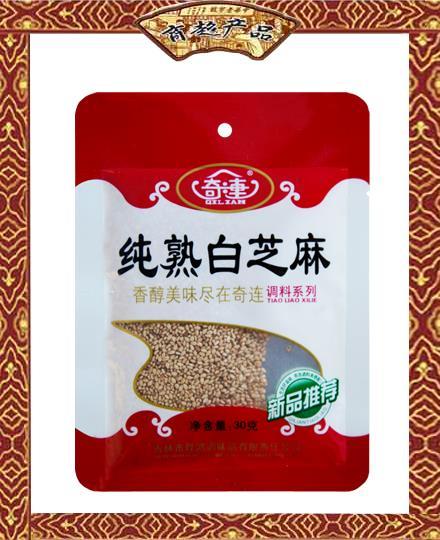 30g chun熟白芝ma