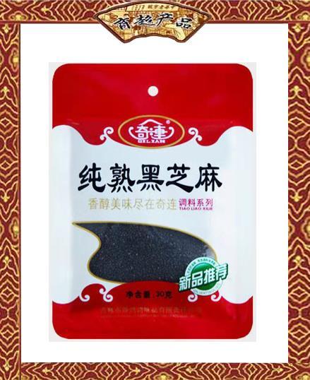 30g chun熟黑芝ma