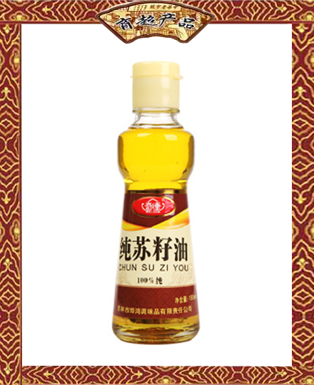 180ml chun苏籽油