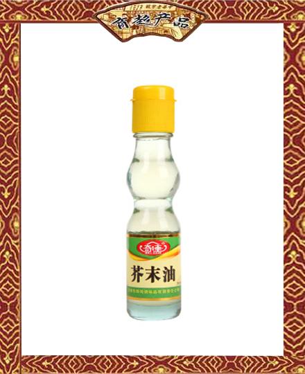 60ml 芥末油