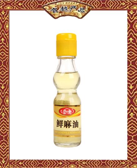 60ml 鲜ma油