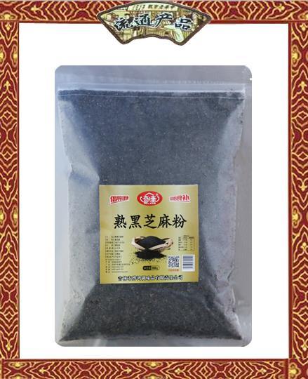 500g 熟黑芝ma粉