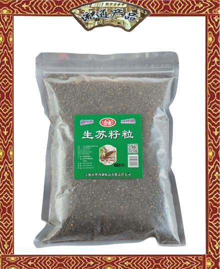 500g 生苏籽li