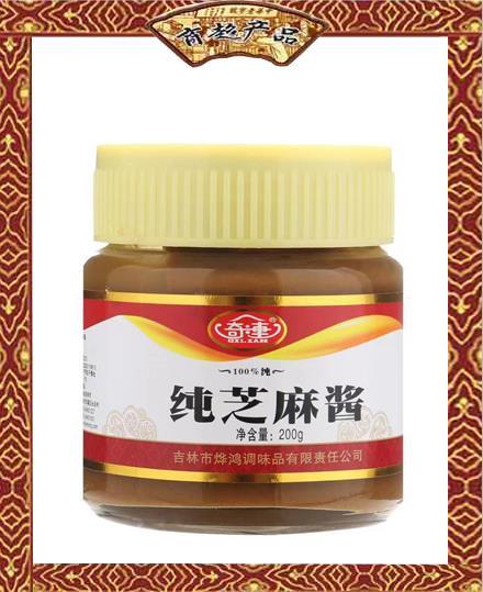 200g chun芝ma酱