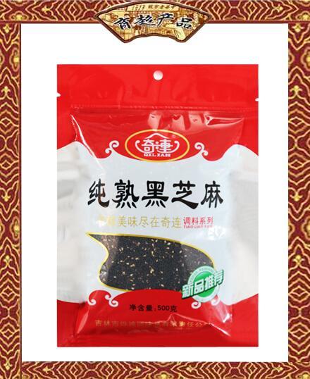 500g chun熟黑芝ma