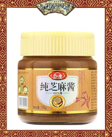 150g chun芝ma酱