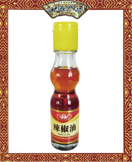 60m l辣椒油