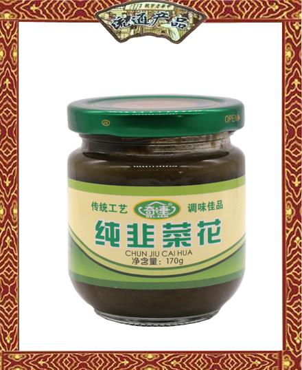 170g chun韭菜花